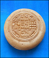 Ceramic Communion Bread