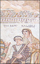 Mosaic in the Proconsul's Audience Chamber
